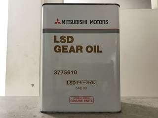 Mitsubishi LSD Gear Oil SAE 90 4 Liters LSD Manual Gear Oil