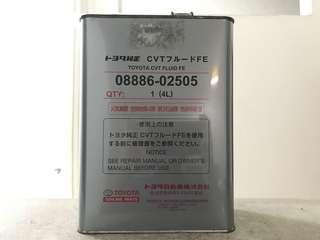 Toyota CVT FE 4 Liters CVT Gear Oil