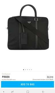 Prada Briefcase 2VE368 Laptop Bag