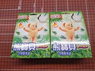🚚 熊寶貝香氛袋 草本清新2盒六小袋