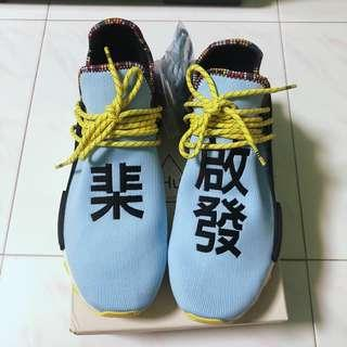 🚚 [LOWEST in carousell !!] Adidas x Pharrell Williams SOLARHU NMD inspiration pack