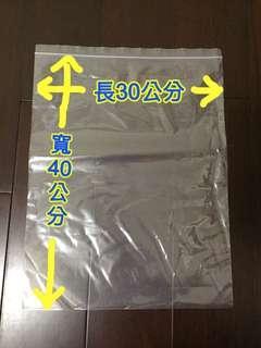 🚚 密封袋 塑膠材質 PE自封袋 大號透明食品包裝袋子 加厚收納封口袋 30x40公分