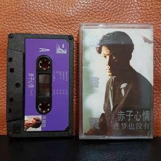 Cassette》巫啓贤