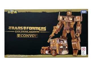 Transformers Masterpiece MP-10G Convoy Golden Lagoon Optimus Prime