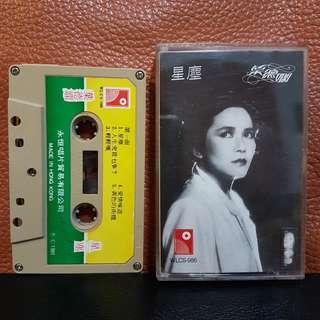 Reserved: Cassette》叶德娴