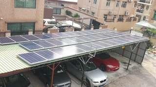 大眾化太陽能并網安裝