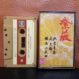 Cassette》紫薇
