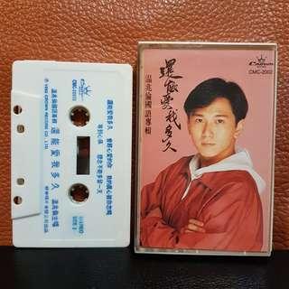Cassette》温兆伦