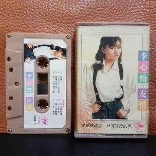 Cassette》李心怡