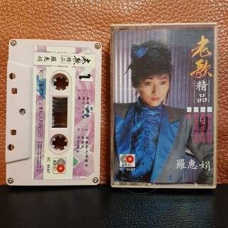 Cassette》罗惠娟