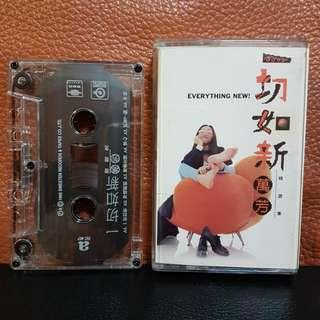 Cassette》万芳