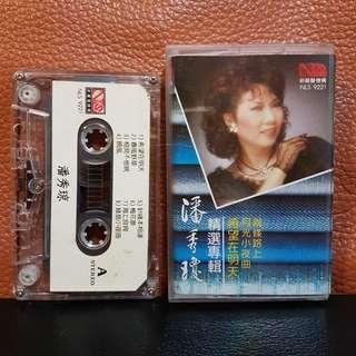 Cassette》潘秀琼