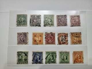 民國郵票共15張(幾個民國革命人物)