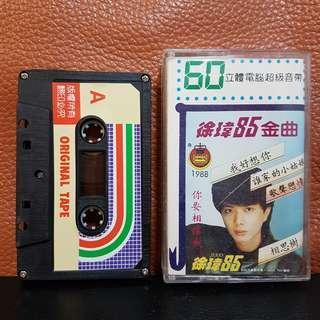Cassette》徐伟