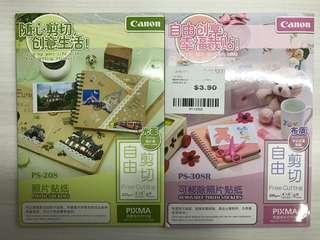 Canon PIXMA photo stickers