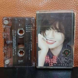 Reserved: Cassette》林佳仪
