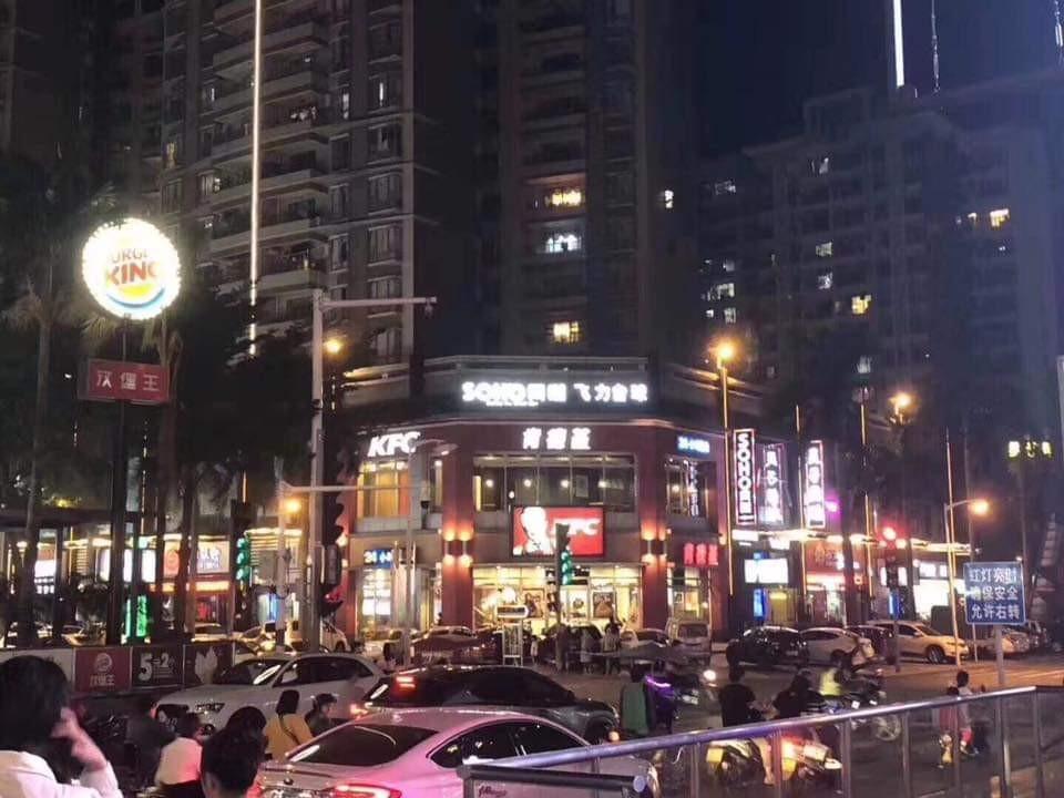 市中心複試,佳兆業 香港上市,30萬買一層送一層