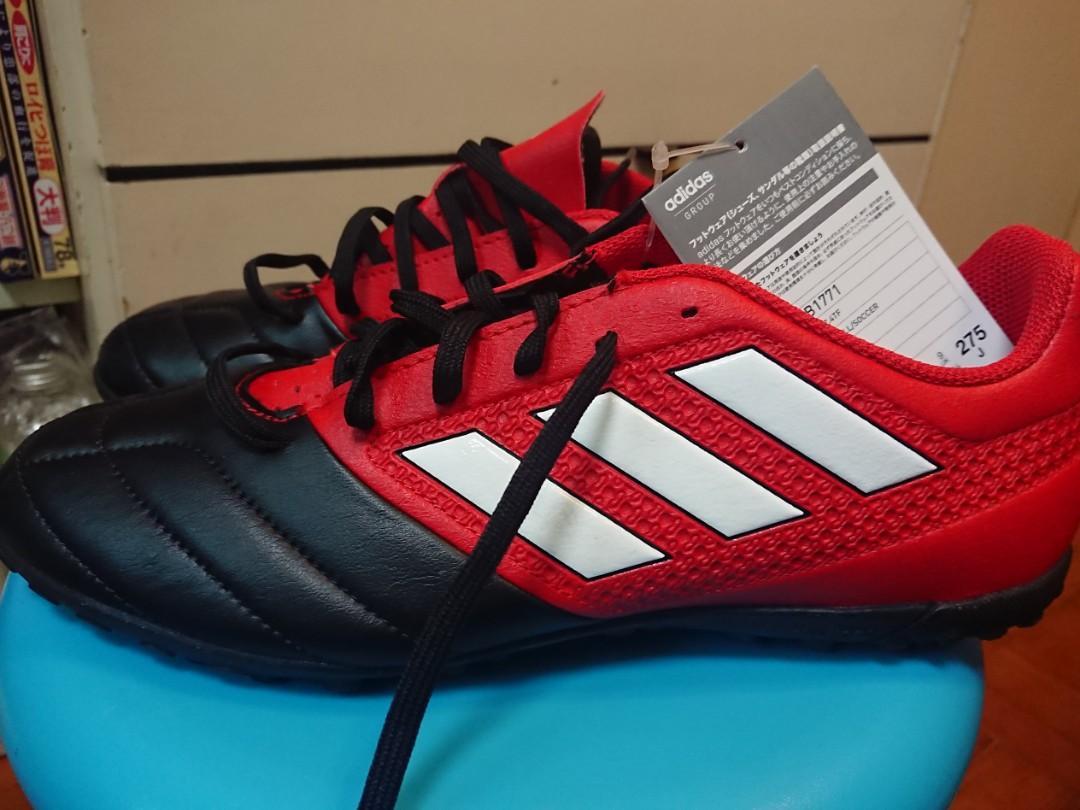 Adidas Ace 17.4 波boot 足球鞋 仿真草