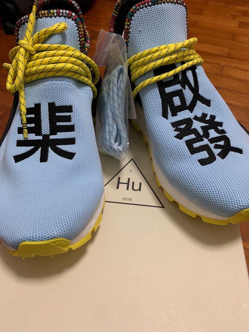 check out 5729e 40a90 Adidas NMD Human Race