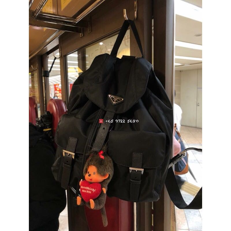617a7d2e6d70 Prada Classic Backpack Black 1BZ811, Luxury, Bags & Wallets ...