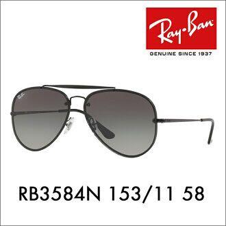 42ed4bffa09 Rayban Blaze Aviator Sunglasses (Unisex)