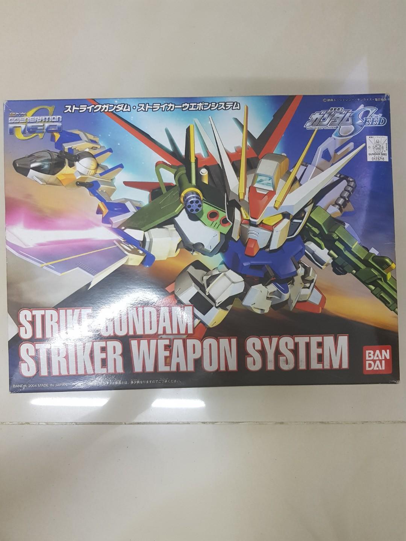 SD Striker Weapon System