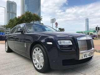Rolls Royce Ghost EWD 2013