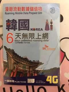 韓國數據卡(只上網)