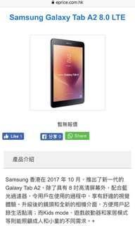 """Samsung galaxy tab A2 LTE 8"""""""