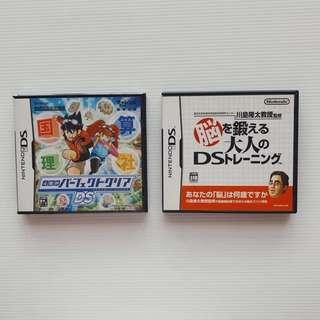 Nintendo DS Brain Age , Benesse Perfect Clear