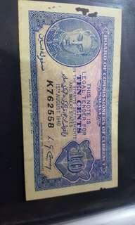 Ten cent malaya note