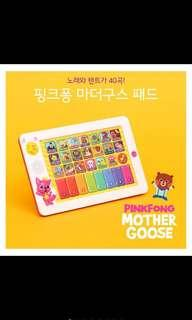 Pinkfong Mother Goose Sound Pad