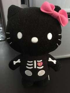 McDonald Hello Kitty The Singing Bone