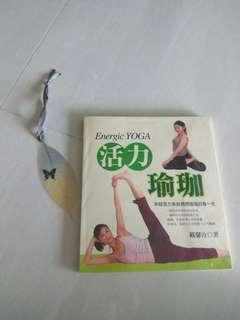 Yoga book in Chinese with VCD