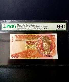 🇲🇾 Malaysia 5th Series RM10 Banknote~PMG 66EPQ Gem Uncirculated