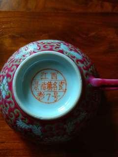 早期圓印正宗民國時期江西景德鎮茶杯50年代,保存完美,一點瑕疵都沒有冇崩冇裂,搬屋清貨。
