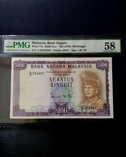 (Reserved)🇲🇾 Malaysia 3rd Series RM100 Banknote~PMG 58 Choice About Unc