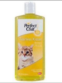 8in1 Tearless perfect coat kitten shampoo