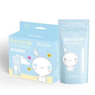 Breastmilk Storage Bag (Pre-order)