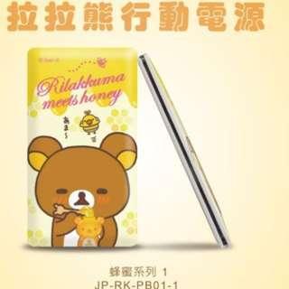 🚚 J-POWER拉拉熊行動電源JP-RK-PB01-1蜂蜜系列1