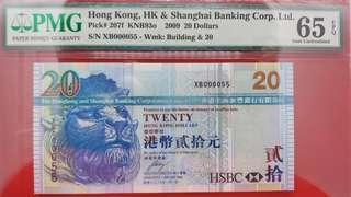 2009滙豐$20,XB000055,PMG65epq