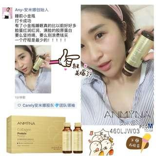 Anmyna Peptide Collagen Drink