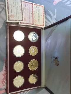 1988 Korea XXIV Olympiad 3 2000&1000 won proof coins set