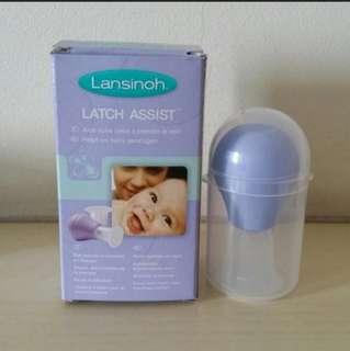 Brand New Lanisoh latch assist/ puller