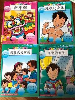 Scroll Chinese Story Books