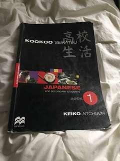 Kookoo seikatsu book 1