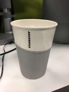 Starbucks glass tumbler with rubber lining