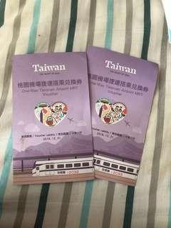 台灣 桃園機場 捷運券 單程
