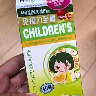 H365 兒童健康產品 維他命C加鋅配方, H365 兒童維他命C加鋅配方, 藍莓護眼配方(每盒計)