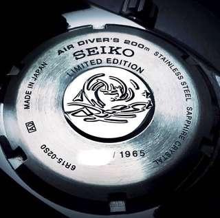 LE SEIKO Silver Sumo SPB029J